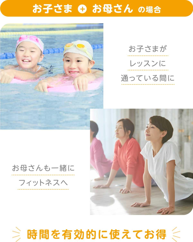 family-01