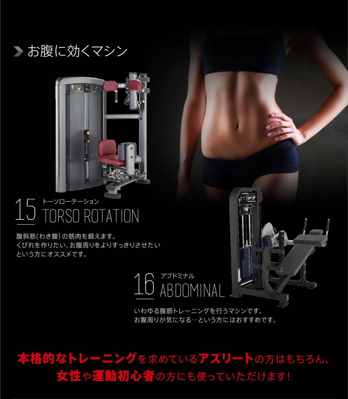 201701-new-machine-5