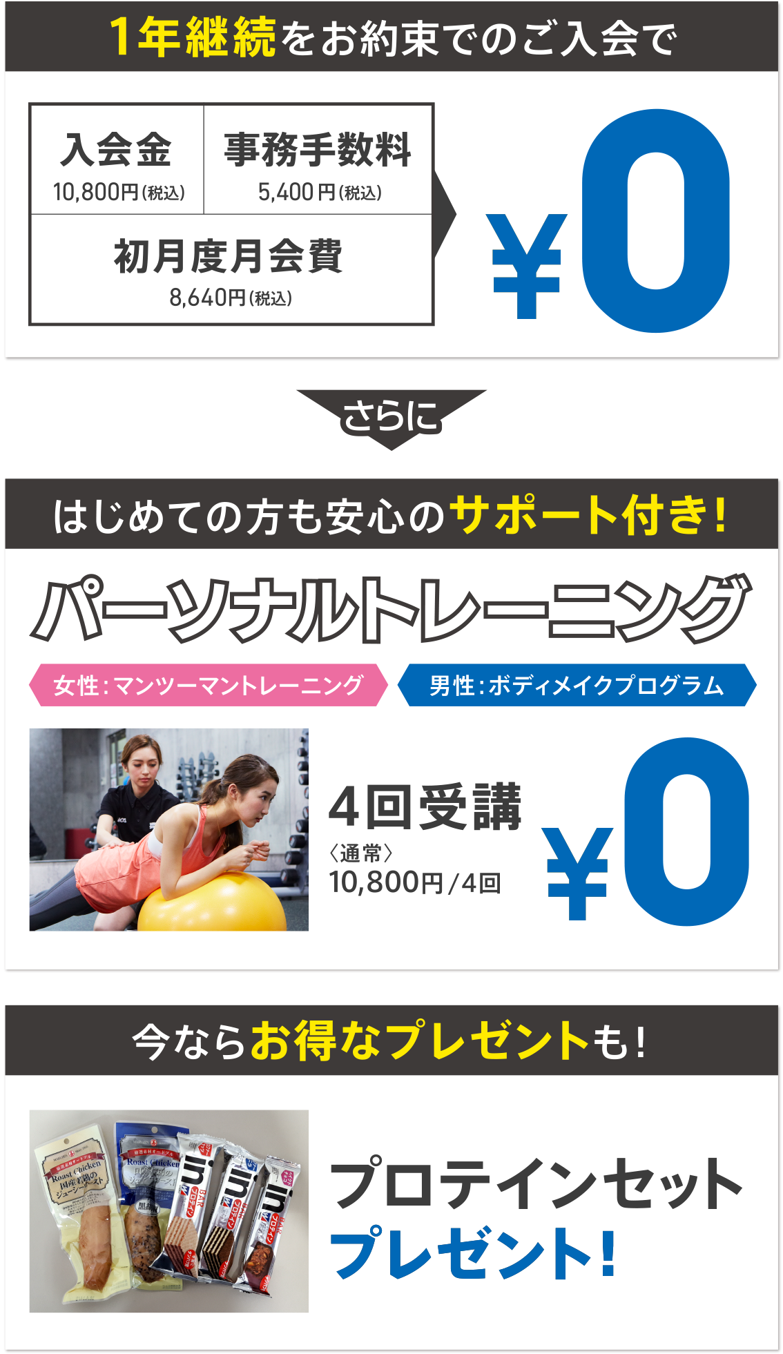 201808-campaign-02