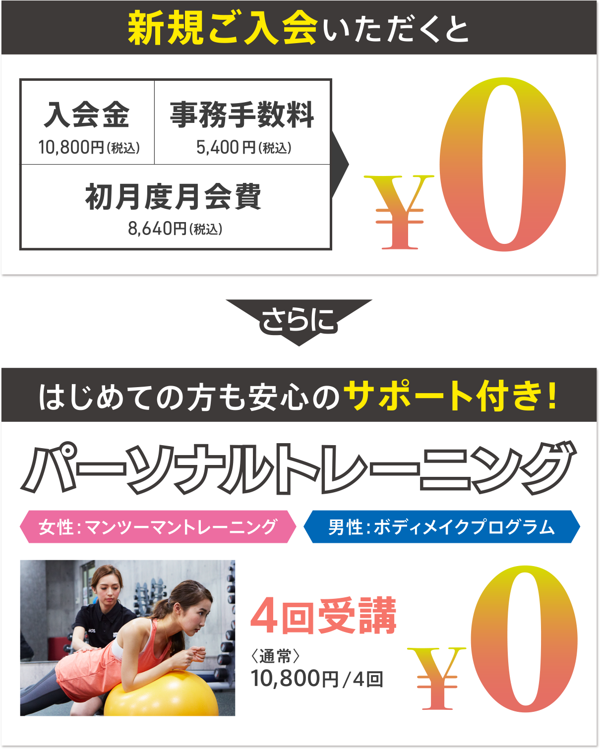 201812-campaign-02