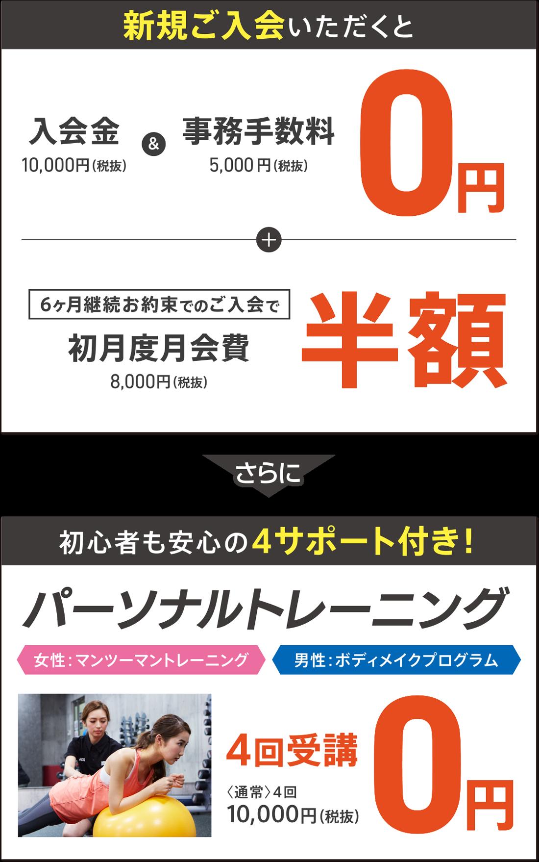 201909-campaign-02