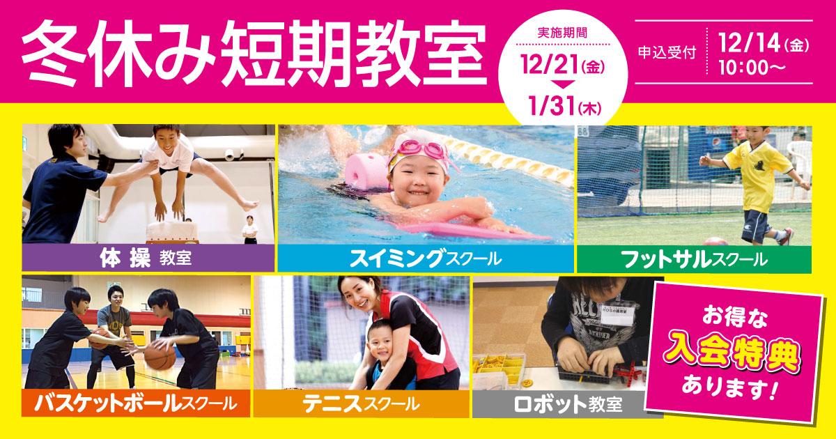 kosaka-hanazono-201812-tanki-top