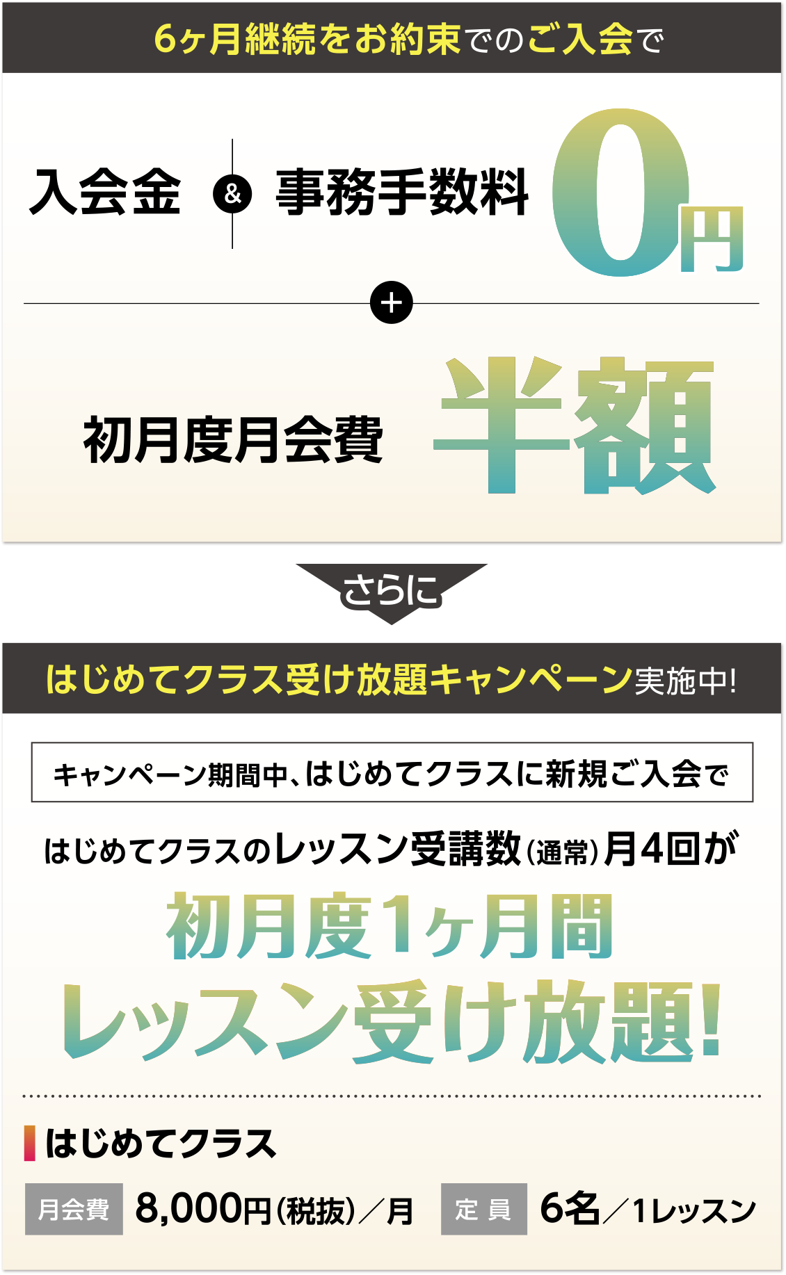 201802-campaign-02