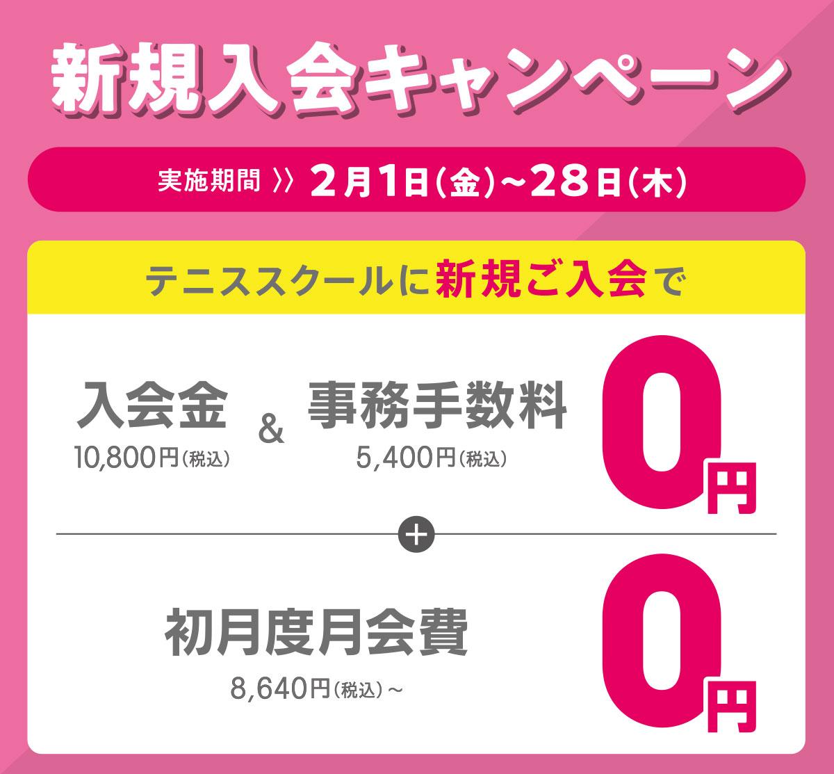 201901-campaign-01